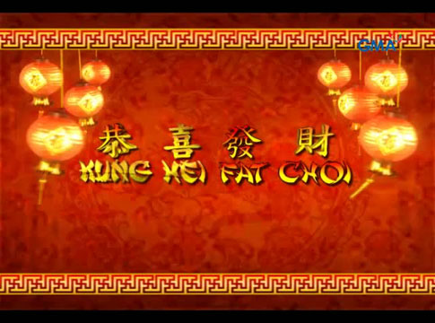 kung-hei-fat-choi_